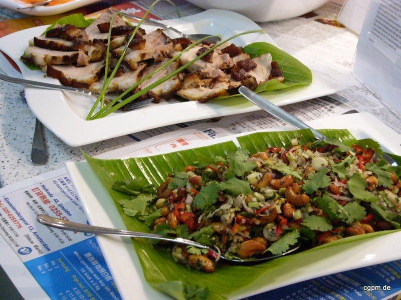 Cashew Salat mit Kräutern